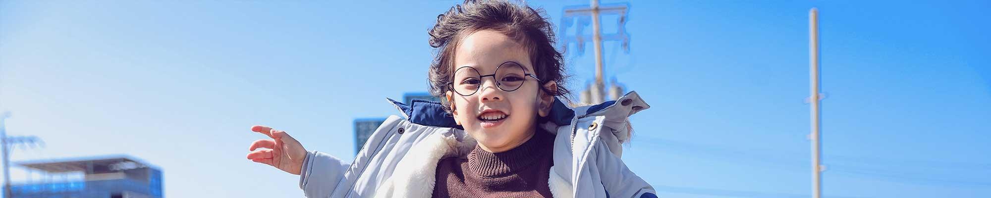 Children Glasses Available